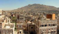 """الحوثيون يختطفون أحد موظفي منظمة الهجرة الدولية بـ""""صنعاء"""""""