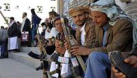 ناشطون يمنيون يحتجون في باريس ردا على تصريح حسن زيد لتجنيد الاطفال