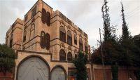 مليشيا الحوثي تقتحم السفارة السودانية بصنعاء للمرة الثالثة