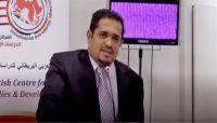 وزير حقوق الإنسان يدعو المنظمات الى النزول الى الميدان