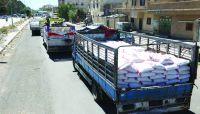 المساعدات الانسانية.. دعم المنظمات الأممية غير المباشر للحوثيين (تقرير خاص)