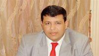 مكتب الرئاسة: ضمانات أممية بالتزام غريفيث بالمرجعيات الثلاث
