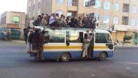 المواصلات .. معاناة أخرى للمواطنين في العاصمة صنعاء
