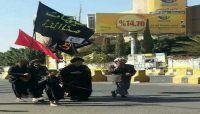 رايات شيعية طائفية تنتهك شوارع صنعاء