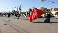 """""""صنعاء عاصمة محتلة"""".. مسيرة حوثية بمظاهر إيرانية كاملة (صور)"""