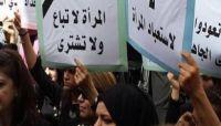 اعتراضات شعبية ضد تعديل قانوني يجيز تزويج القاصرات في العراق