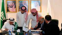 بتكلفة 22مليون دولار مركز سلمان للإغاثة يوقع على مشروعين لمكافحة الكوليرا في اليمن