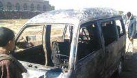 إنفجار حافلة في صنعاء كانت تقل كمية كبيرة من البنزين الى السوق السوداء