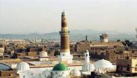 مساجد العاصمة صنعاء تخلو من المصلين بعد محاولة الحوثيون فرض الصرخة فيها