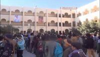 مليشيا الحوثي تلزم مدارس أمانة العاصمة بإدراج خطابات طائفية في الإذاعة المدرسية