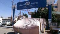 مليشيات الحوثي تواصل نهب مساعدات صحفيي مؤسسة الثورة بصنعاء