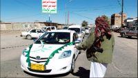 ميلشيا الحوثي تفرض احتفالات بالمولد النبوي والشعب يعاني الفقر والجوع