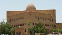 ردود أفعال غاضبة تجاه إستحواذ أبناء قيادات حوثية على مقاعد كلية الطب بجامعة صنعاء