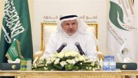 الربيعة: إجمالي المساعدات التي قدمتها السعودية لليمن تصل إلى 8.27 مليار دولار