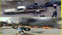 رفض شعبي واسع لـ«جرع» الحوثي القاتلة وناشطون يذكرون الجماعة بشعاراتها قبل اجتياح صنعاء