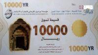 تجار موالون للحوثي يعتزمون رفع الأسعار 40% في البطائق السلعية