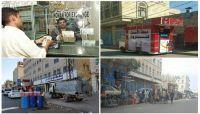 تقرير: ثلاثي السوق السوداء. الشريان المالي للحوثيين