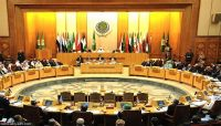 الجامعة العربية تحذر من محاولات تقسيم اليمن وتتضامن مع المختطفين  الـ 30