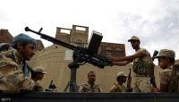 إب .. مليشيا الحوثي تنهب مكتب السجل العقاري بذريعة الاحتفال بالمولد