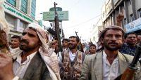خسائر كبيرة لمليشيا الحوثي والمخلوع صالح في البيضاء