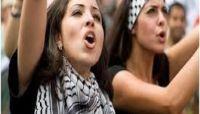قرار أممي جديد يطالب بحماية حقوق النساء والفتيات الفلسطينيات