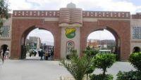 مليشيا الحوثي تفرض مناهج طائفية في جامعة صنعاء والكتب الشيعية تغزو العاصمة