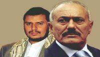 مليشيا الحوثي: صالح جر على نفسه خطيئة كبرى وسيتحمل عواقبها