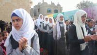 """المليشيات تنهب المدراس الخاصة بصنعاء ملايين الريالات بحجة """"الاحتفال بالمولد النبوي"""""""