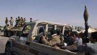 الحوثيون يغلقون مولات ومراكز تجارية في صنعاء لرفضها دفع جبايات جديدة