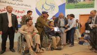 رابطة الأمل لرعاية (المقعدين) تحتفل باليوم العالمي لذوي الاحتياجات الخاصة