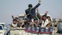 نيابة الأموال العامة تتلقى أكثر من «1700» قضية فساد ضد قيادات الحوثي خلال عام واحد