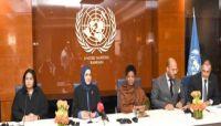الأمم المتحدة تفتتح مكتبها التمثيلي للمرأة في البحرين