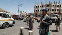 صنعاء.. تزايد حالات اختطاف النساء يثير الهلع في اوساط المواطنين