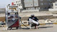 """ميليشيا الحوثي تنهب """"ديزل"""" قدمته منظمة دولية مخصص لضخ المياه في صنعاء"""