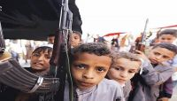 المليشيات تضم دفعة جديدة من أطفال صنعاء للقتال في صفوفها