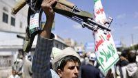 """في ظل استمرار الصراع بين أجنحة المليشيا... مقتل قيادي حوثي بارز بـ""""صنعاء"""""""