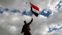 """""""العاصمة أونلاين"""".. يرصد حصاد العام 2017 في اليمن"""