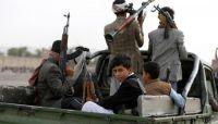 الحوثيون يحاولون استدراج طلاب الكليات العسكرية للقتال الى جانب مليشياتهم