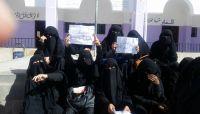تعسفات حوثية جديدة تطال معلمي المدارس الخاصة بصنعاء