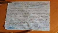 صنعاء: مشرف حوثي يبيع صرح جامع الفردوس وينزع لافتته