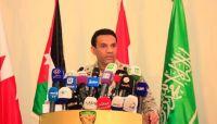 التحالف العربي: المنافذ الإغاثية في اليمن مفتوحة أمام المنظمات الدولية