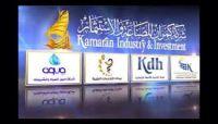 مليشيا الحوثي تستولي على شركة كمران وتستبدل موظفيها