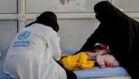 الصحة العالمية تعلن إطلاق مبادرة لنقل المرضي اليمنيين الى القاهرة
