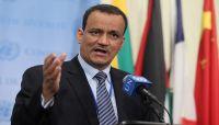 ولد الشيخ يعتذر عن مواصلة مهمته في اليمن والأمم المتحدة تعين مبعوثاً جديدا