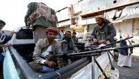 الحوثيون يحشدون طلاب المدارس لتنفيذ احتجاجات أمام مكاتب الأمم المتحدة بصنعاء