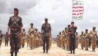 جنود من وحدات سابقة يرفضون عرض «نصف راتب» مقابل الخضوع لدورات طائفية حوثية