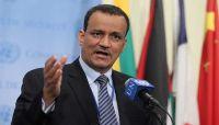 ولد الشيخ: لا حلّ في اليمن في ظل تمسك الحوثيون بالسلاح والقوة العسكرية خارج الدولة