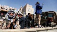 ميليشيا الحوثي تنهب الأدوية من المستشفيات الحكومية في صنعاء