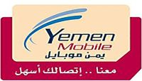 """مليون ونصف دولار شهريا إجمالي ما ينهبه الحوثيون من شركة """"يمن موبايل"""" باسم المجهود الحربي"""