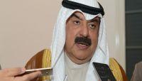 الكويت ترفض التطاول على المؤسسات الدستورية في اليمن